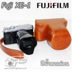 เคสกล้องแนวเรโทร Case Fujifilm XE2S XE2 XE1 สีน้ำตาลอ่อน