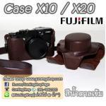 Case Fuji X10 X20 เคสกล้องหนังรุ่น Fujiflim X10 X20 สีน้ำตาลเข้ม