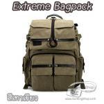 กระเป๋ากล้องสะพายหลังเป้ Extreme Bag สีเทาเขียว