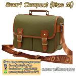 กระเป๋ากล้องกันน้ำ คุณภาพดี Smart Compact Size M สำหรับกล้อง เช่น XA2 650D D7000 ฯลฯ แคนวาสเขียวทหาร