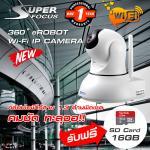 SuperFocus WI-FI EROBOT 360°+SD16GB