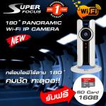 SuperFocus WI-FI 180°+SD16GB