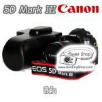 เคสกล้อง Canon 5D Mark III สีดำ (Pre Order)