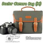 กระเป๋ากล้อง Doctor Camera Bag หนังสีเขียวทหาร (Pre Order)