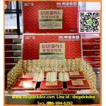 น้ำมันสนเข็มแดง Red Pine LEMO PLUS ของแท้ จากเกาหลี 1 กล่อง