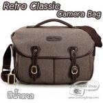 กระเป๋ากล้องสวยๆ รุ่น Retro Classic สไตล์ Billingham สีน้ำตาล