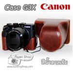 เคสกล้องหนัง Case Canon G3X Powershot แคนนอน g3x สีน้ำตาลเข้ม