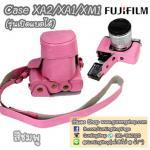 เคสกล้องหนัง XA2 รุ่น Full & Half Case เปิดแบตได้ Case Fujifilm XA2 XA1 XM1 เปิดแบตได้ สีชมพู