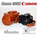เคสกล้องหนัง Case Canon SX60 ซองกล้องหนัง สีน้ำตาลอ่อน