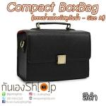กระเป๋ากล้อง รุ่น Compact BoxBag สำหรับ Mirrorless และ DSLR Size M สีดำ