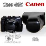 เคสกล้องหนัง Case Canon G3X Powershot แคนนอน g3x สีดำ