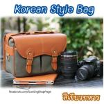 Korean Style Bag (M) สีเขียวทหาร (Pre order)