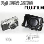 เคสกล้อง Fujifilm X100T X100 X100S สีดำ