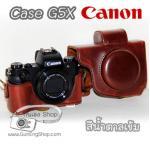 เคสกล้องหนัง Case Canon G5X Powershot ซองกล้องหนังแคนนอน g5x สีน้ำตาลเข้ม