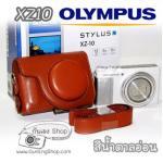 เคสกล้องหนัง Case Olympus XZ10 สีน้ำตาลอ่อน