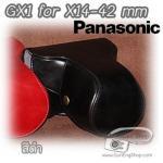 เคสกล้อง Panasonic LUMIX GX1 เลนส์ zoom 14-42 mm สีดำ
