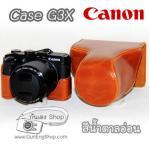 เคสกล้องหนัง Case Canon G3X Powershot แคนนอน g3x สีน้ำตาลอ่อน