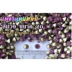 เพชรตูดแหลม สีม่วง ขนาด 20 ซองเล็ก จำนวน 60 เม็ด