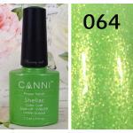 สีเจล CANNI 064