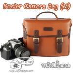 กระเป๋ากล้อง Doctor Camera Bag หนังสีน้ำตาล (Pre Order)