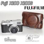 เคสกล้อง Fujifilm X100T X100 X100S สีน้ำตาล