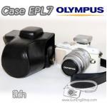 เคสกล้องหนังโอลิมปัส Case Olympus EPL8 EPL7 สีดำ