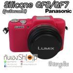 เคสซิลิโคนยาง Panasonic GF8 GF7 Silicone Case Pana GF8 GF7 สีชมพูเข้ม