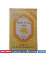 สบู่น้ำผึ้งมะนาว Lemon Honey Soap