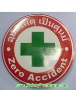 เข็มกลัด Zero Accident