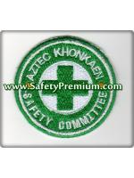 รับปักโลโก้ เครื่องหมาย Safety Committee
