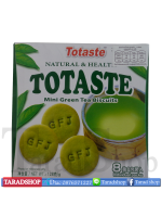 Totaste mini green tea biscuits (ชนิดกล่อง)