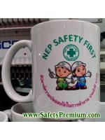 ตัวอย่างแก้วสกรีนสัปดาห์ความปลอดภัยในการทำงาน