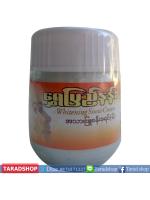 Shwe pyi nann spf 30 whitening cream ( ชนิดกระปุก)
