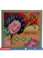 แป้งจีน Bedak Sam Fong ( ชนิดแท่งอัด)