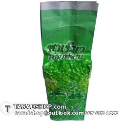 ชาเขียวหอมพิเศษ (Green Tea) [ชนิดอัด]