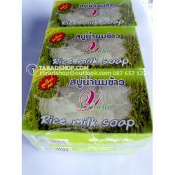 สบู่น้ำนมข้าว แท้ 100% สูตรใหม่ เกรด AA Vipada (แพ็ค)