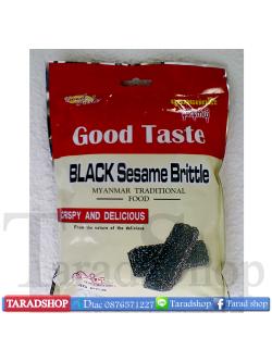 งาดำตัดพม่า Black Sesame Brittle ยี่ห้อ Good Taste 【1ห่อ】