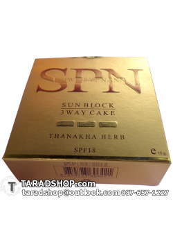 SPN – SPF18 3-Way Cake with Thanakha เบอร์ 2