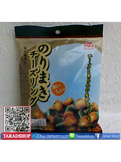 ขนมอบกรอบสอดไส้ครีมชีส【1ห่อ】
