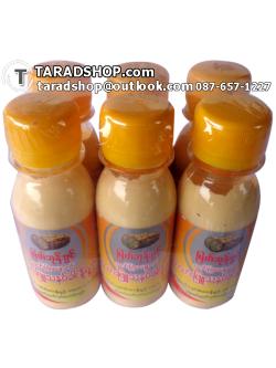 โลชั่นทานาคาผสมน้ำนม whitening thanakha lotion (แพ็ค 6 ขวด)