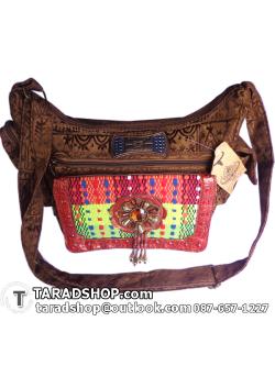 กระเป๋าแฟชั่นล้านนา คุณภาพ (จากทิเบต)