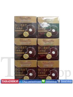 Kaami donut soap สบู่กลูต้าโดนัท ชาโคลช็อกโกแลต (ชนิคแพ็ค)