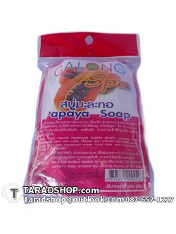 สบู่มะละกอ galong spa papana soap (แพ็ค)
