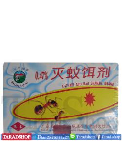 ยาฆ่าหมด Shanjiapai (ชนิคกล่อง)