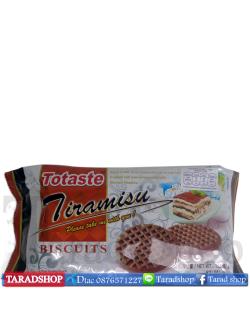 ขนมTo Taste biscuits (ชนิดห่อ)