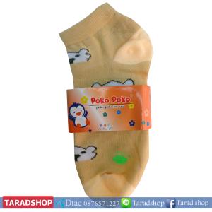 ถุงเท้าแฟชั่น Poko poko ( ชนิดแพ็ค)