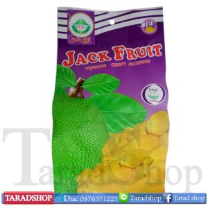 ขนุนกรอบ Jack Fruit (ชนิดห่อ)