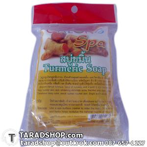 สบู่ขมิ้น galong spa turmeric soap (แพ็ค)