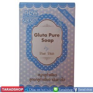 สบู่กลูต้าเพียว Gluta pure soap