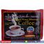กาแฟลดน้ำหนักดำสำหรับคนดื้อ (ลดยาก) Brazil Patent slimming Coffee ( ชนิดกระปุก) thumbnail 4